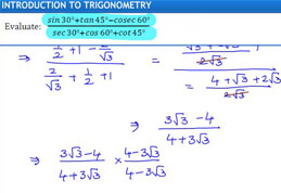 Trigonometry Exercise-8.2