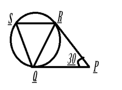in the given figure tangents pq and pr are drawn to a circle such I AM Vc in the given figure tangents pq and pr are drawn to a circle such that rpq 30 a chord rs is drawn parallel to the tangent pq find the rqs