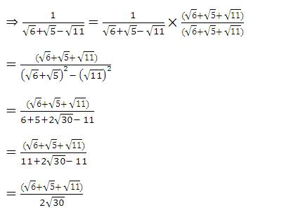 Rationalise The Denominator Number Systems Maths Class 9
