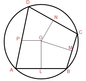 Prove that the perpendicular bisectors of the sides circles maths let abcd be the cyclic quadrilateral let ol om on and op be the perpendicular bisectors of sides ab bc cd and ad respectively ccuart Choice Image