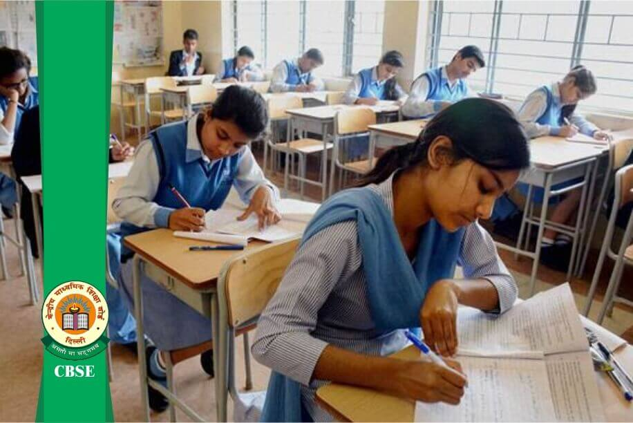 CBSE Scraps Electives and Vocational Courses from Class XII Curriculum