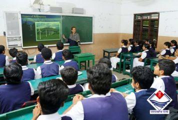 'Smart classes' in 41 govt schools in Uttarakhand