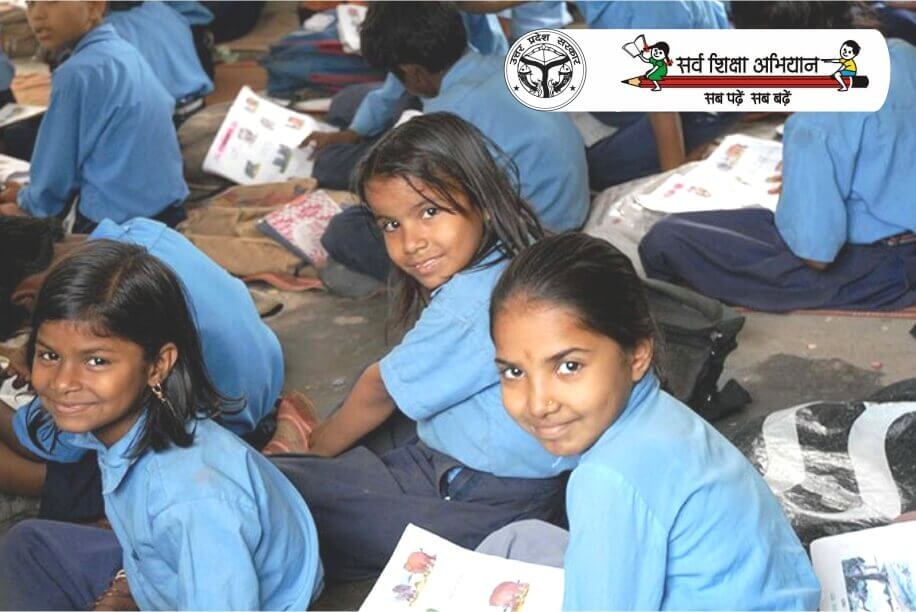 School Chalo Abhiyan extended in UP