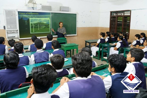 NG-Blog-topic-banner-Smart-classes-in-41-govt-schools-in-Uttarakhand.jpg