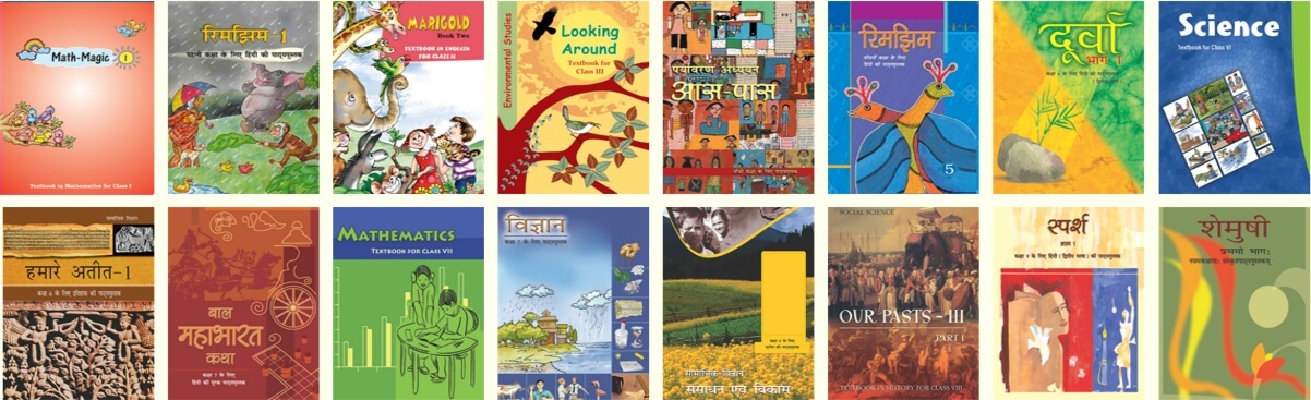 NCERT is going to update its textbooks