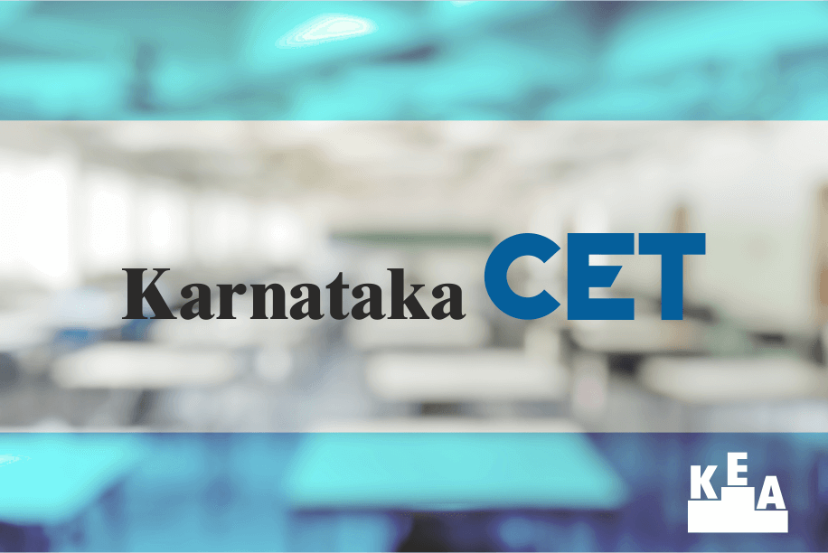 Karnataka CET on April 18-20, 2018