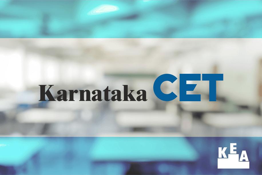 Karnataka CET on April 18-20, 2018