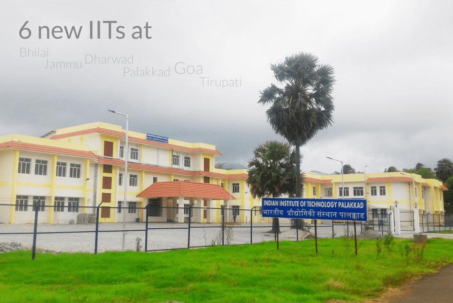 NG-Blog-topic-banner-6-new-IITs-at-Bhilai-Jammu-Dharwad-Goa-Palakkad-Tirupati.png