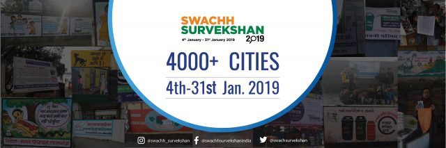 Government launches nationwide cleanliness survey 'Swachh Survekshan 2019'
