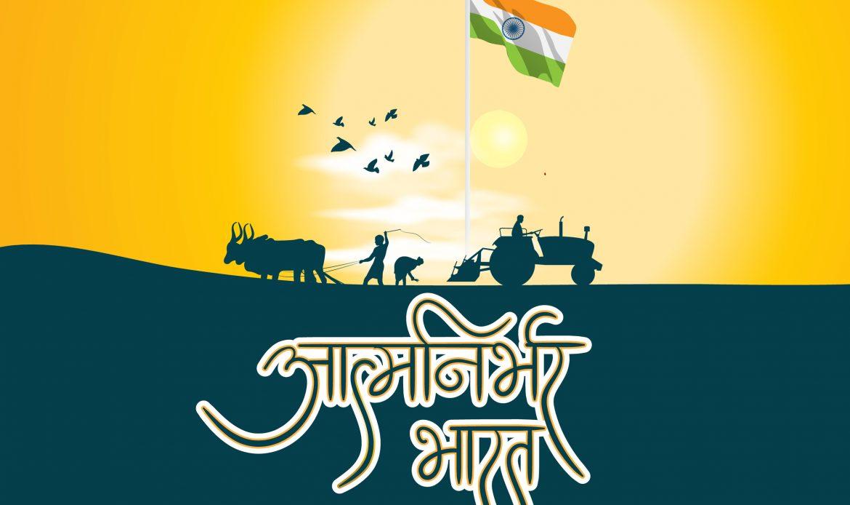 Government announces Atma Nirbhar Bharat Abhiyan